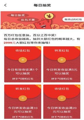 银杏网截图4