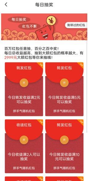 海棠网截图4