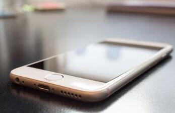排名第一的手机赚钱软件是哪个?大家都在玩这个平台 第1张