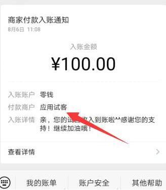 微信兼职一单一结50元(微信兼职快速赚钱的三个方法) 第7张