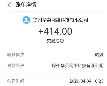 小件搬运工日结400元一天(不如手机赚钱轻松而且更多) 第3张